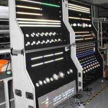 LED光电展示柜,LED光电展示柜报价,LED光电展示柜供应商图片
