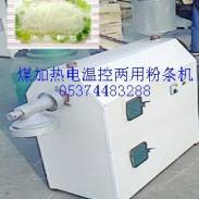 粉条机宽粉机粉皮机图片