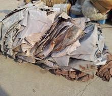 供应香港处理国内外退港皮革废料图片