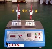 供应耐磨擦试验机/铅笔耐磨测试机