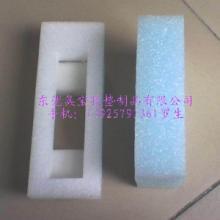 供应EPE珍珠棉保护架EPE发泡批发