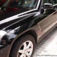 奔驰新车装饰漆面镀膜美容贴膜图片