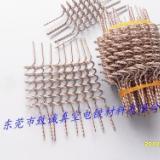 供应高品质钨丝度膜钨绞丝价格,高品质钨丝度膜钨绞丝批发