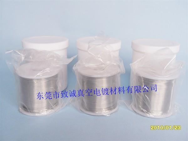 供应广东高纯度铟锡丝手机外壳表面不导电镀膜漏斗钨丝