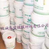 供应国产275硅油大连3#扩散泵油上海惠丰扩散泵油优质真空泵油