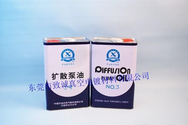 供应佛山惠丰HFV系列真空泵油价格 K系列扩散泵油价格
