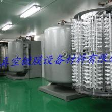 供应磁控溅射机集设计安装维修电镀耗材于一体的设备生产厂家