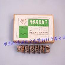 供应广州钨丝钨绞丝铝线铝片批发,钨丝钨绞丝铝线铝片供应