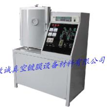 广州佛山珠三角地区试验镀膜机真空电镀机蒸发维修设备零配件材料批发