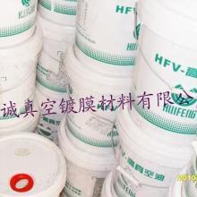 供应优质高真空泵油机械泵润滑油优质真空泵油