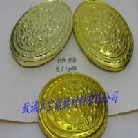 供应水染金色色粉可提供环保SGS检测报告
