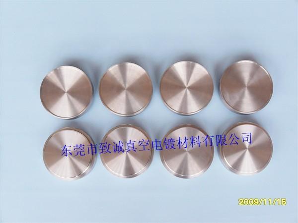 供应真空镀膜设备各种靶、靶材、消耗材料及各种电源;真空镀膜加工
