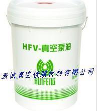 供应HFV-100泵油/上海惠丰牌高真空泵油