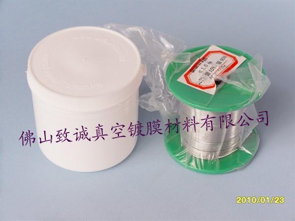 供应铟丝不导电手机壳镀膜材料铟锡合金丝纯锡丝
