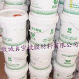 供应广东供应国产275硅油高真空泵油150号扩散泵油佛山275硅油