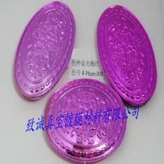 供应无油速染色粉新高科技产品/真空镀膜染料
