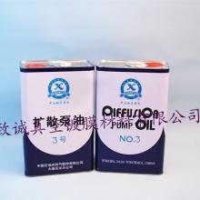 供应中国石油七星牌大连3号扩散泵油/佛山代理经销处