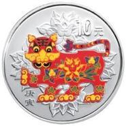 虎年金银币4图片