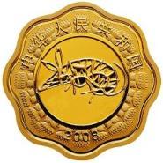 虎年金银币7图片