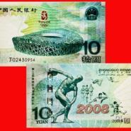 大陆奥运钞4图片