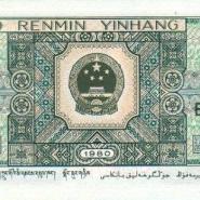 泰州哪里收购2008年奥运会纪念钞图片