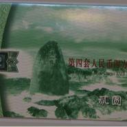 10元奥运钞9图片