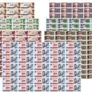 2008奥运纪念钞10元奥运纪图片