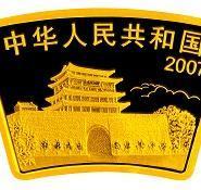 全国收购1995中国乙亥(猪)年生肖金银铂纪念币价格猪年生肖币3
