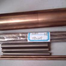 供应钨铜合金 质量保证 Cu-W75钨铜合金质量保证Cu-W75