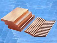 供应硬质钨铜合金W90CU10