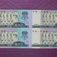 高价收第四套人民币四方联连体钞市图片