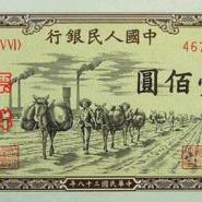 收购第四套人民币整版钞图片