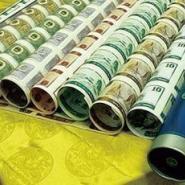 回收购第二套人民币绿三元最新价格图片