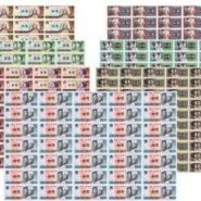 第四套人民币整版钞最新价格图片