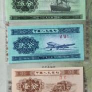 黄石上海哈尔滨回收购香港20元图片