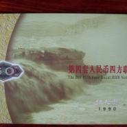 回收购第四版人民币大炮筒市场行情图片