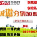 哈尔滨2011地摊新奇特产品来1图片