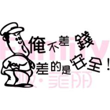 石家庄图书批发市场,首选15商城批发网,邀加盟代理图片