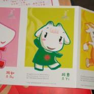 南京收购T46庚申1980年猴票图片