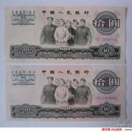 奥运10元纪念钞等价格图片