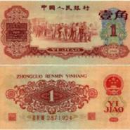 香港20元整版纪念钞普通号图片