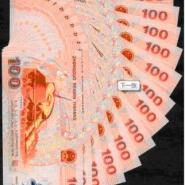 高价回收购澳门奥运35连体钞发行图片