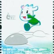 南京收购1980年猴票T46价格图片