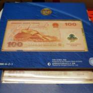 全国回收购香港奥运35连体钞发行图片
