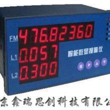 供应XR-D高性能数字显示报警仪,数字显示报警仪报价,数字报警仪厂家图片