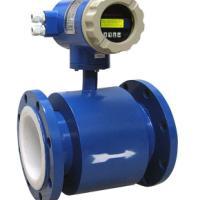 供应北京液体电磁流量计DN25,液体电磁流量计供应商,电磁流量计厂家