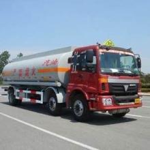 供应北京欧曼小天锦化工液体运输车,危险化学品运输批发