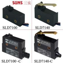 SLD7系列防水微动开关批发
