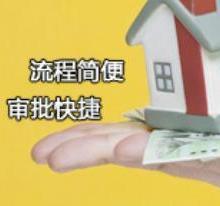 供应皮山县诚信贷款≥皮山县个人贷款≥皮山县无抵押贷款