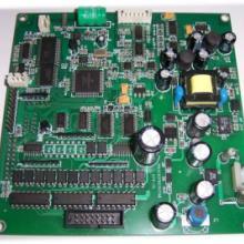 供应消费电子产品来料加工/SMT贴片加工/DIP插件加工批发